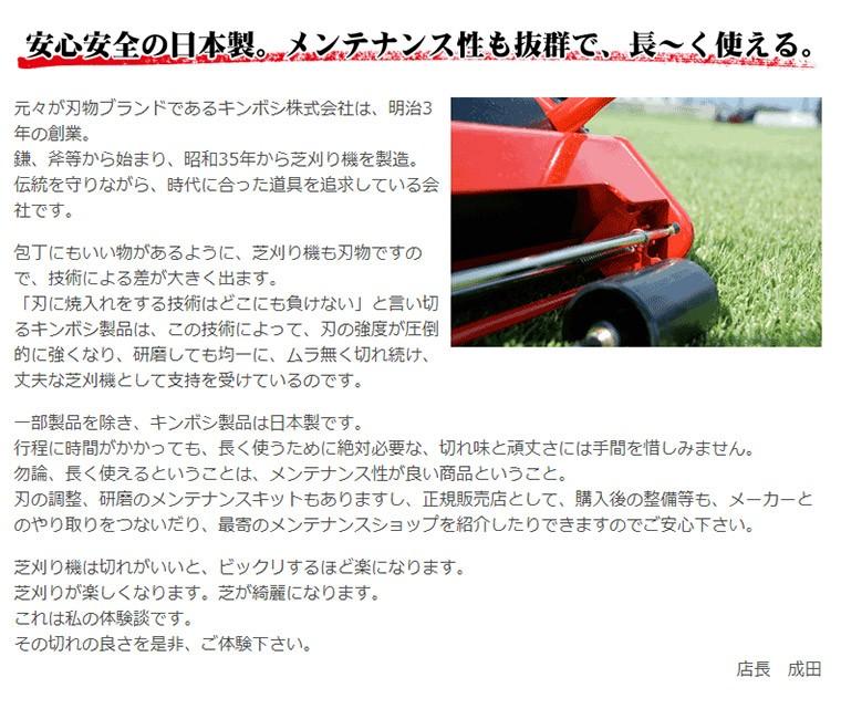 安心安全の日本製。メンテナンス性も抜群で、長く使える。