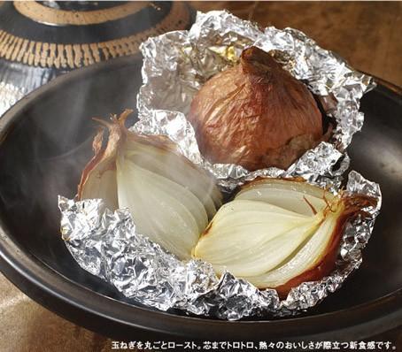 玉ねぎを丸ごとロースト。芯までトロトロ、熱々のおいしさが際立つ新食感です。