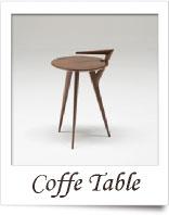 フィオレット コーヒーテーブル