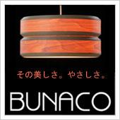 BUNACO(ブナコ)