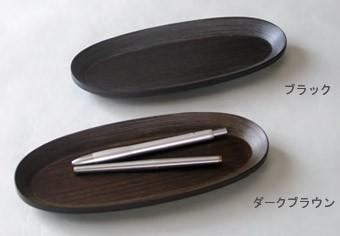 カラーはブラック(写真:上)、ダークブラウン(写真:下)の2色からお選びください。