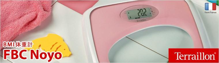 BMI(肥満度)測定機能付き体重計 FBC ノヨ