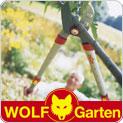 ウルフガルテン WOLF Garten