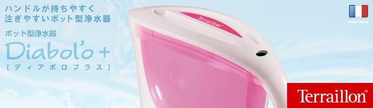 ディアボロプラス 2L ピンク
