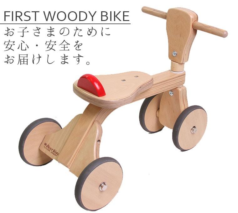 お子さまのために安心・安全をお届けします。