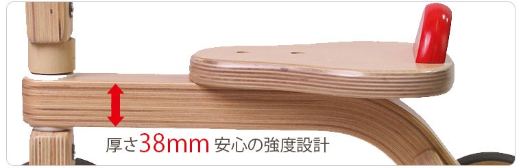 厚さ38mm 安心の強度設計