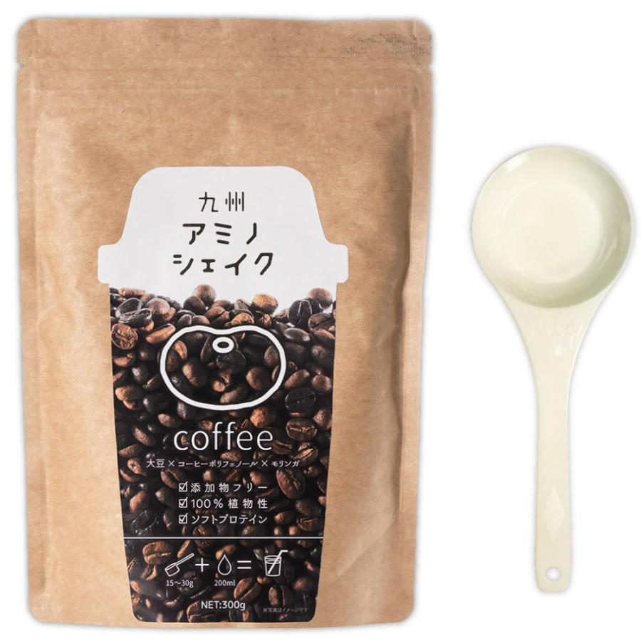 プロテイン 大豆たんぱく質 ソイプロテイン 九州アミノシェイク 1袋 (抹茶きな粉 / カカオ味/コーヒー味) (出荷目安:注文後1〜2週間)|sunao-syokudou|13