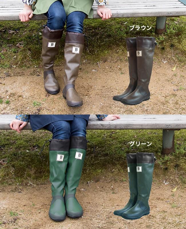 日本野鳥の会 長靴 レインブーツ バードウォッチング長靴 雨 フェス ブラウン グリーン