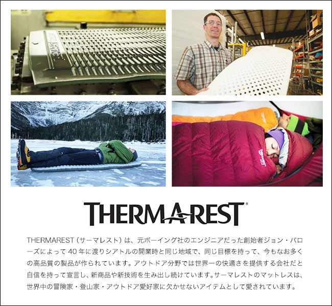 Therm-A-Rest( サーマレスト )