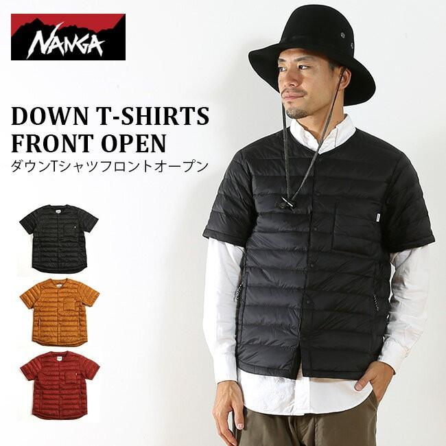 従来のプルオーバータイプのダウンTシャツを、フロントフルオープンの半袖ダウンにモデルチェンジしました。重ね着したときも腕が動かしやすく、ベストでは肩が寒い時に活躍。保温性と軽量性に優れた、快適な着ごこちです。