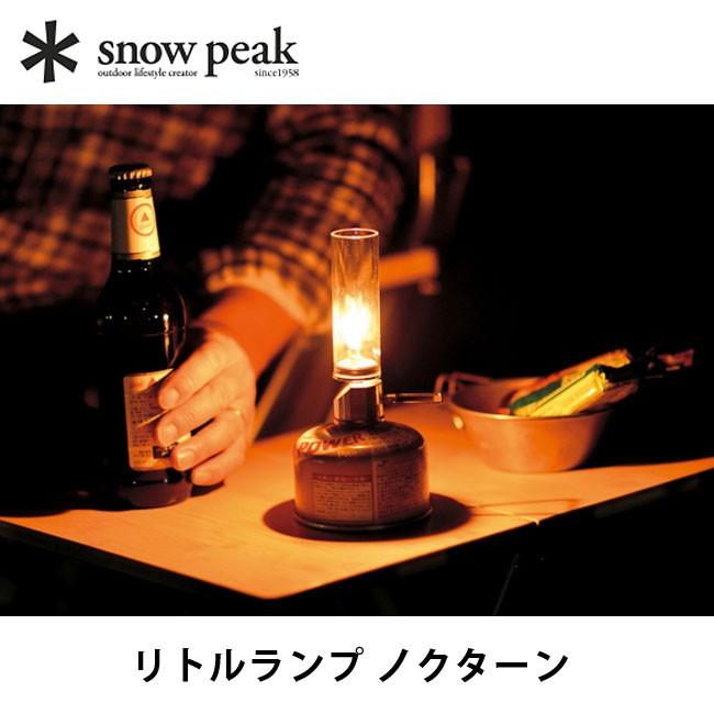 小さな炎が静寂の夜を情緒的に演出。ガス缶で得られる高効率実用リトルランプ。