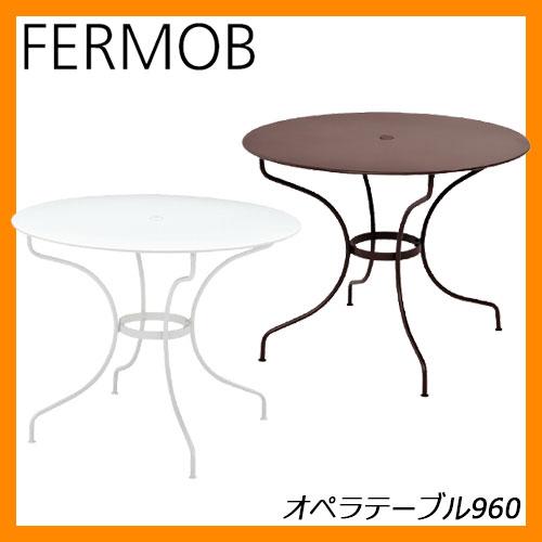 フェルモブ オペラテーブル960