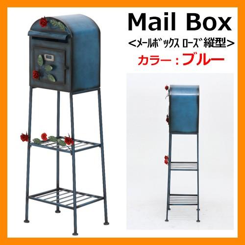 メールボックス ローズ