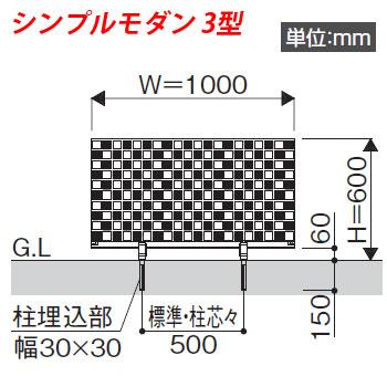 シンプルモダン3型