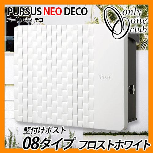 PURSUS2DECO壁埋め込みタイプ