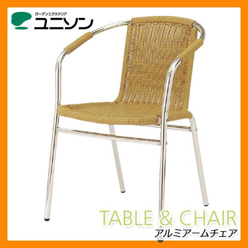 テーブル&チェア  アルミアームチェア