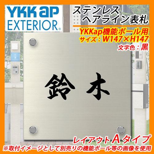 YEMP-S-101
