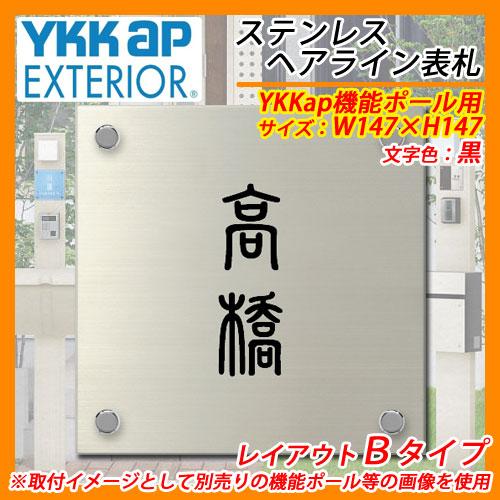 YEMP-S-102