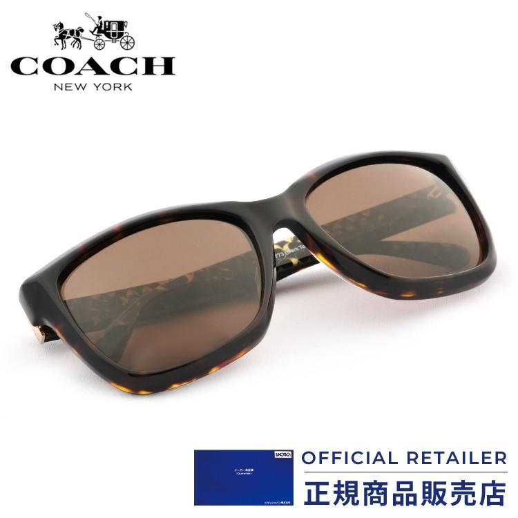6b6ee766b48f コーチ 眼鏡 フレーム COACH rayban 眼鏡 伊達メガネ 正規 HC8230F 550773