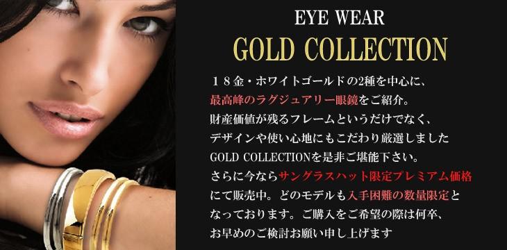 18金,k18,k14wg,14金ホワイトゴールド,メガネ,眼鏡,通販,送料無料