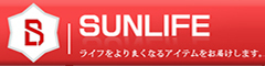 sunlife ロゴ
