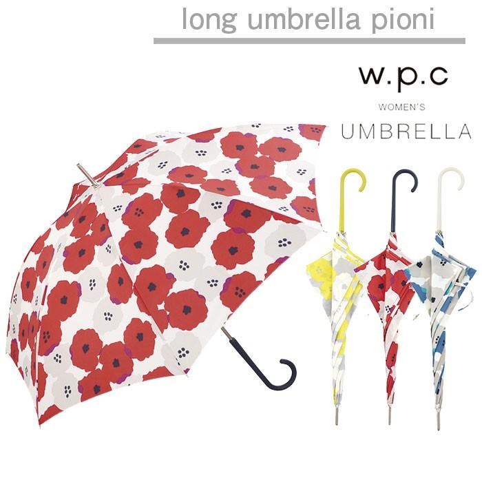 傘 レディース w.p.c 雨傘 ピオニ pioni 晴雨兼用 花柄 かわいい おしゃれ 人気 プレゼント wpc ワールドパーティー