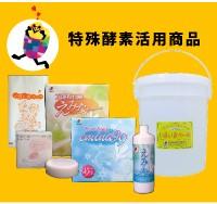 抗酸化活用商品商品一覧