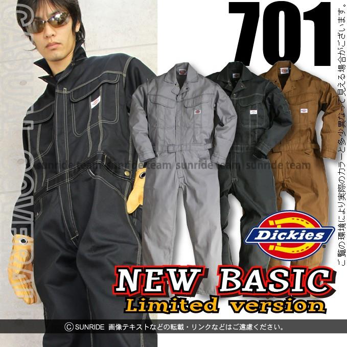 Dickies 701 ディッキーズT/Cベーシック長袖つなぎ(年間)