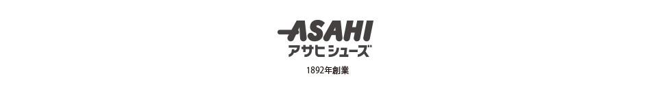アサヒシューズ直営店
