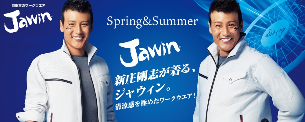 Jawin2019ss