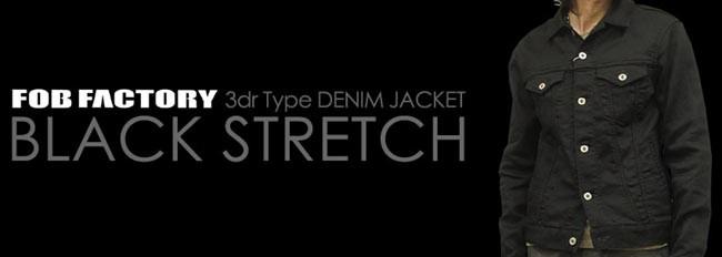 FOB FACTORY BLACK JACKET