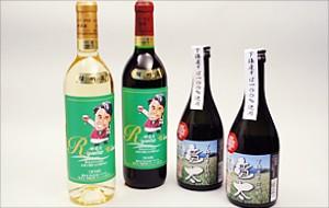 竜太ワイン&そば焼酎 竜太