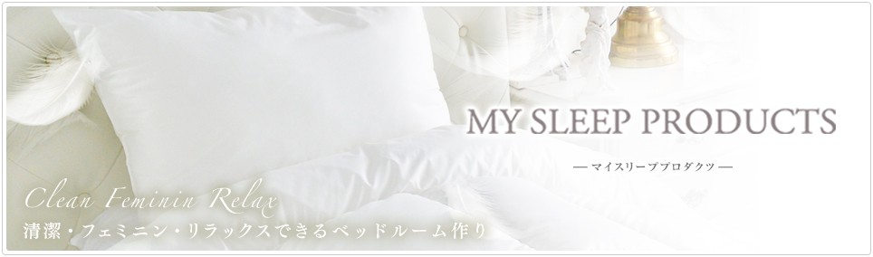 MY SLEEP PRODUCTS
