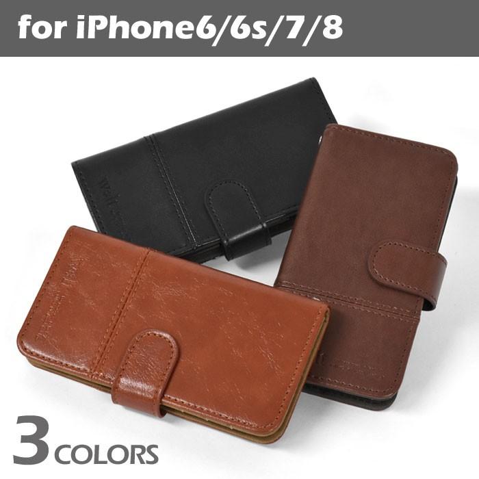 b2fd27ff98 iPhone6 ケース/iPhone6s ケース/iPhone7 ケース/iPhone8 ケース ...