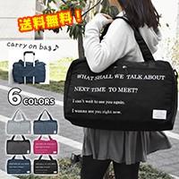 rmx-bag-019