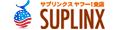 サプリンクス Yahoo!店 ロゴ