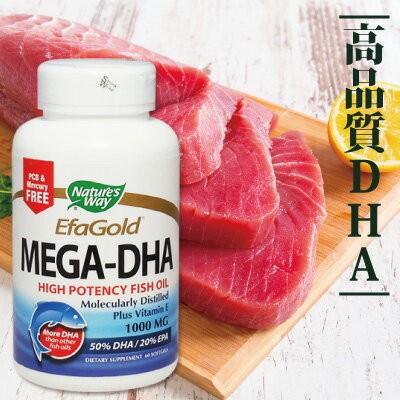 高品質DHA