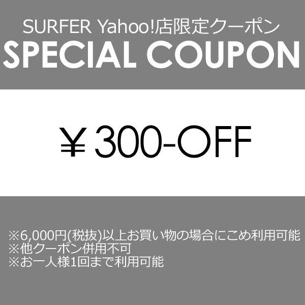 期間限定☆300円引きクーポン