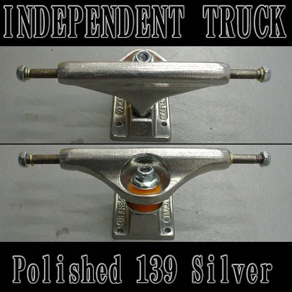 INDEPENDENT/インデペンデント スケートボード トラック/TRUCK