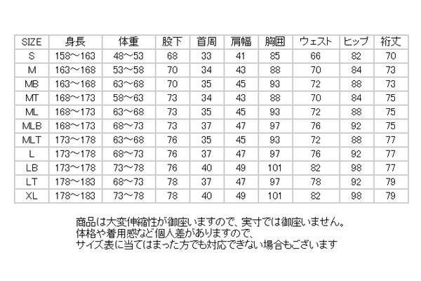 【オリジナル】国産 レトロタイプ ノンジップ セミドライウェットスーツ