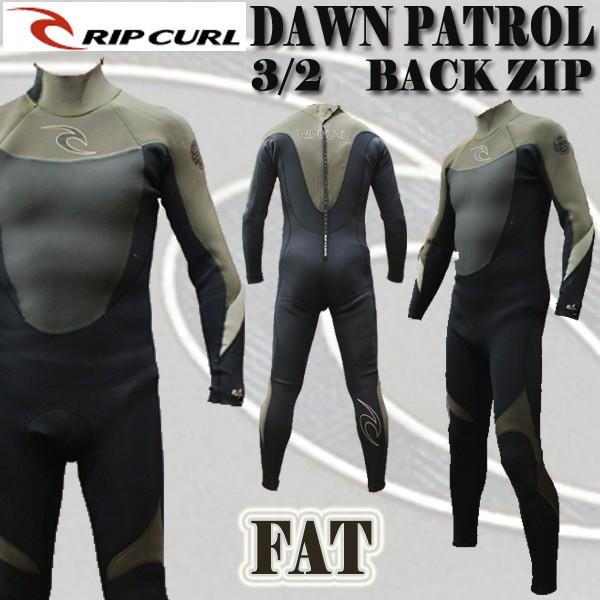 RIP CURL/リップカール DAWNPATROL BACK ZIPウェットスーツ 3/2 フルスーツ