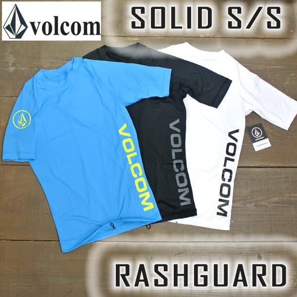 VOLCOM/ボルコム ラッシュガード/RASH GUARD SOLID