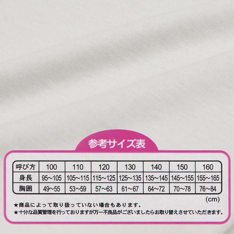 綿100% 女の子 タンクトップ 肌着 2枚組 100cm〜160cm (下着 シャツ ランニング 子供 キッズ インナー 白 無地)