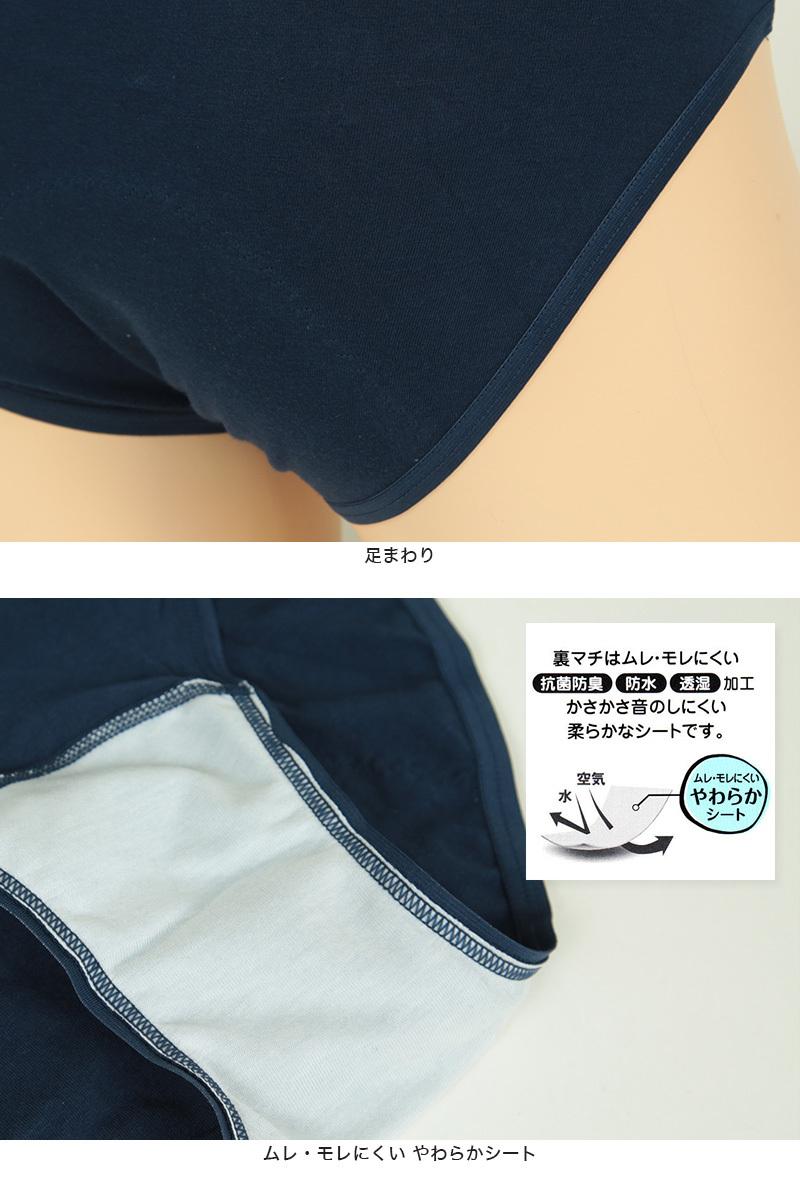 アツギ STEP FIT! ジュニア 前後に長いワイドシート サニタリーショーツ 150〜165cm (ATSUGI ステップフィット 生理用ショーツ 女子)