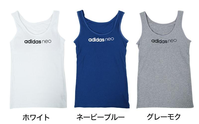 グンゼ アディダス タンクトップ 140〜165cm (adidas GUNZE カップ付き タンクトップ スクールインナー スポーツ ) (在庫限り)