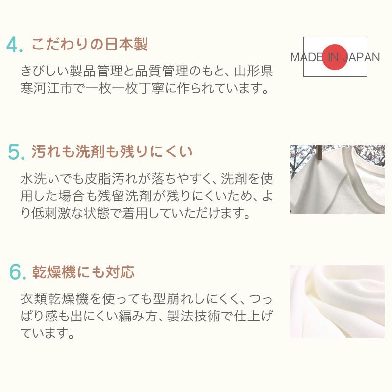 グンゼ 【2枚セット】atones 女児用タンクトップ 100cm〜160cm (女の子 下着 アトピー肌着 敏感肌)