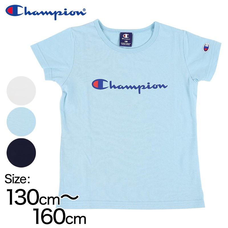 チャンピオン ガールズ Tシャツ