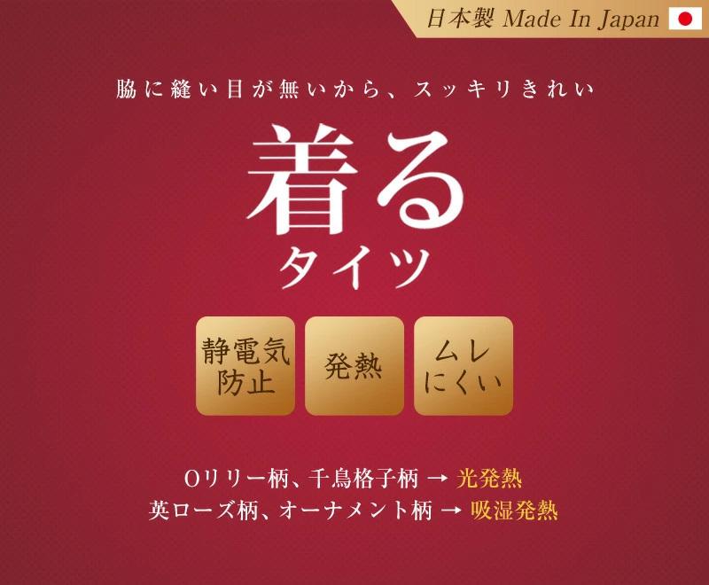 アツギ 着るタイツ 8分袖インナー M・L (ATSUGI レディース 女性) (在庫限り)