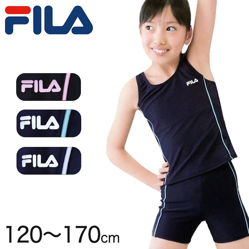 【楽天市場】70cm(対象(性別/子供)女の子( …