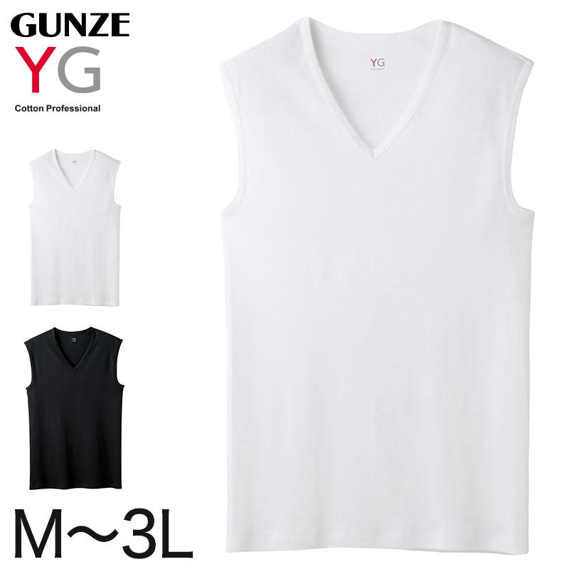 グンゼ YG メンズ ランニング Vネック シャツ ノースリーブ 綿100% M〜3L (GUNZE スリーブレス 男性 紳士 下着 肌着 インナー 抗菌 防臭 M L LL 3L V首)